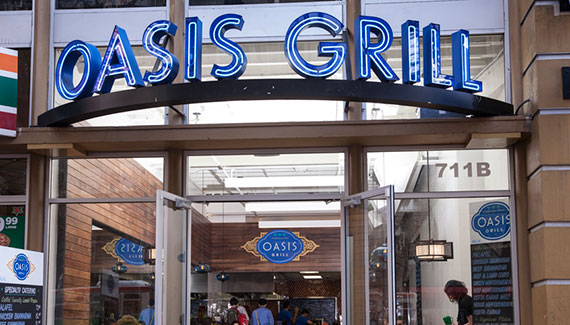 OasisGrillFront